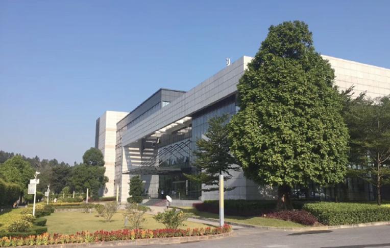 国家税务总局广东数据中心 拷贝
